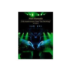 """浜田麻里/25th Anniversary Tour """"On The Wing"""" in Tokyo [DVD] starclub"""