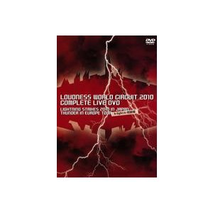 LOUDNESS/LOUDNESS WORLD CIRCUIT 2010 COMPLETE LIVE DVD [DVD]|starclub