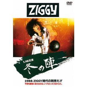 ZIGGY/ZIGGY-1.16.芝浦・冬の陣 [DVD]|starclub