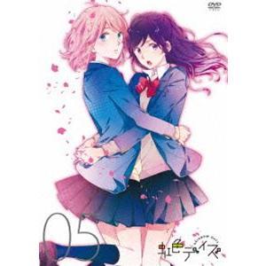 TVアニメ「虹色デイズ」5巻 [DVD]|starclub