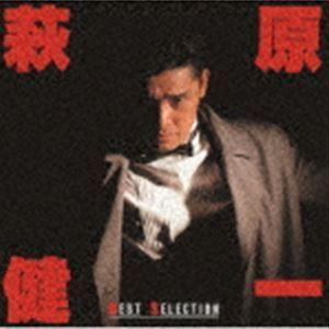萩原健一 / BEST SELECTION(UHQCD) [CD]|starclub
