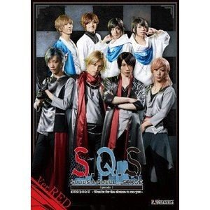 BD 2.5次元ダンスライブ「S.Q.S(スケアステージ)」Episode1「はじまりのとき -Thanks for the chance to see you-」Ver.RED [Blu-ray]|starclub