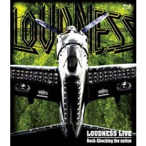 LOUDNESS/Rock-Shocking the nation [Blu-ray]|starclub