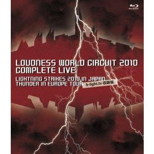 LOUDNESS/LOUDNESS WORLD CIRCUIT 2010 COMPLETE LIVE [Blu-ray]|starclub