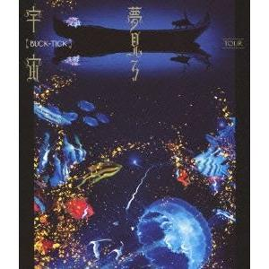 BUCK-TICK/TOUR 夢見る宇宙(通常盤) [Blu-ray]|starclub