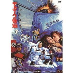 テレマークの要塞(スペシャル・プライス) [DVD]|starclub