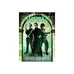 アホリックス リローデッド [DVD]|starclub