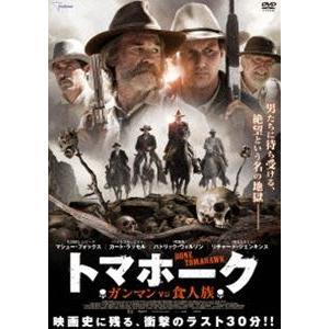 種別:DVD カート・ラッセル S・クレイグ・ザラー 解説:荒野に佇むアメリカの田舎町。ある夜、複数...