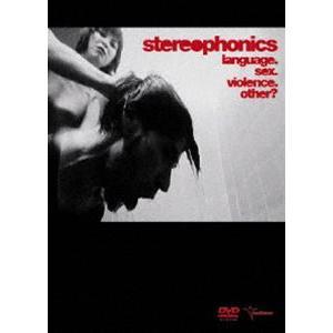 ステレオフォニックス ランゲージ・セックス・ヴァイオレンス・アザー? [DVD]