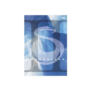 松任谷由実/YUMING SPECTACLE SHANGRILAII [DVD]|starclub