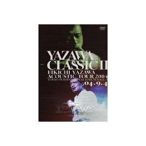 矢沢永吉/YAZAWA CLASSIC 2 [DVD]|starclub