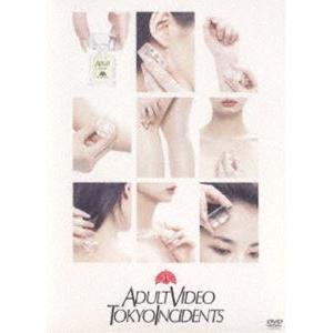 東京事変/ADULT VIDEO [DVD]|starclub