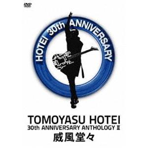 "布袋寅泰/30th ANNIVERSARY ANTHOLOGY II ""威風堂々"" [DVD]|starclub"