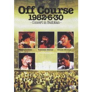 オフコース/Off Course 1982・6・30武道館コンサート(期間限定) ※再発売 [DVD]|starclub