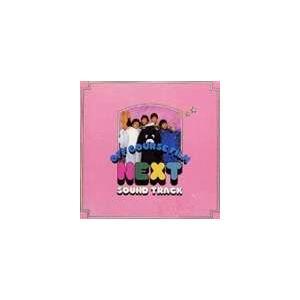 オフコース / NEXT [CD]|starclub