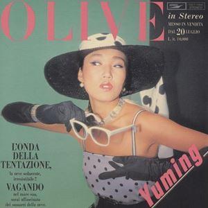 松任谷由実 / OLIVE [CD]|starclub