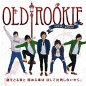 和角一樹 / オールドルーキー [CD]