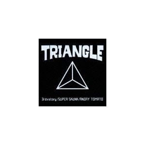 3rdxstory SUPER SKUNK ANGRY TOMATO TRIANGLE CD の商品画像 ナビ