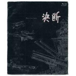決断[HDネガテレシネ・リマスター版]ブルーレイBOX [Blu-ray]|starclub