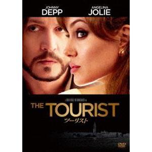 ツーリスト(DVD)