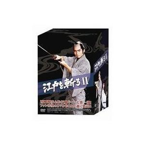 江戸を斬るII DVD-BOX [DVD]|starclub