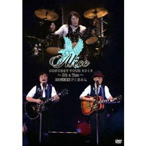 アリス コンサートツアー 2013 〜It's a Time〜 日本武道館 ファイナル [DVD]|starclub