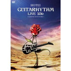 布袋寅泰/GUITARHYTHM LIVE 2016 [DVD]|starclub