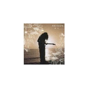 Keison / 漂流(通常盤) [CD]