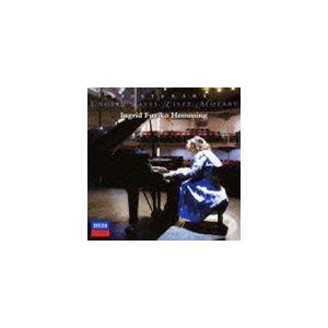 フジ子・ヘミング(p) / 奇蹟のピアニスト〜フジコ・ベスト&レア(SHM-CD) [CD]