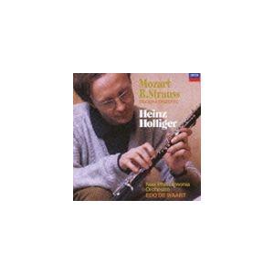 ハインツ・ホリガー(ob) / モーツァルト&R.シュトラウス: オーボエ協奏曲(来日記念盤) [CD]|starclub