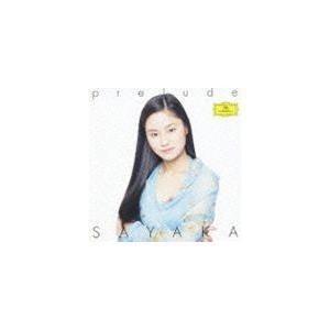 庄司紗矢香(vn)/ツィガーヌ〜庄司紗矢香ベスト(CD)|starclub