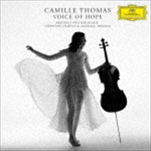 カミーユ・トマ(vc) / ヴォイス・オブ・ホープ(MQA-CD/UHQCD) [CD]|starclub