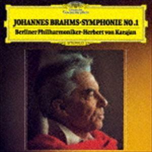 ヘルベルト・フォン・カラヤン(cond) / ブラームス:交響曲第1番(初回限定盤/UHQCD) [CD] starclub