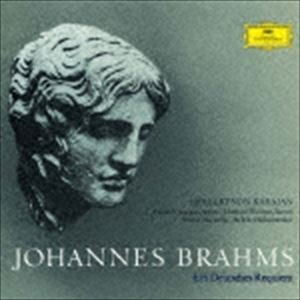 ヘルベルト・フォン・カラヤン(cond) / ブラームス:ドイツ・レクイエム(初回限定盤/UHQCD) [CD] starclub