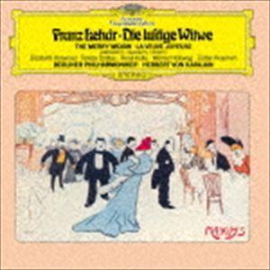 ヘルベルト・フォン・カラヤン(cond) / レハール:喜歌劇≪メリー・ウィドウ≫抜粋(初回限定盤/UHQCD) [CD] starclub