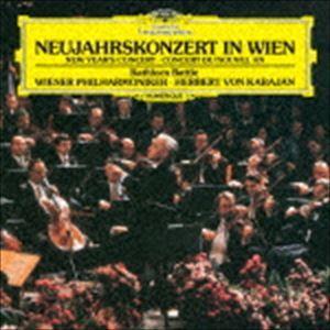 ヘルベルト・フォン・カラヤン(cond) / ニューイヤー・コンサート ライヴ 1987(初回限定盤/UHQCD) [CD] starclub