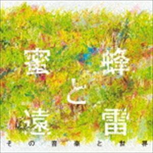 種別:CD (クラシック) 特典:ブックレット/書き下ろし短編小説「伝説と予感」12P 内容:バラー...