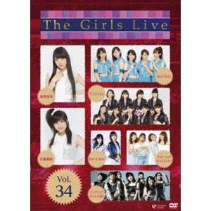 The Girls Live Vol.34 [DVD]|starclub