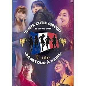 ℃-ute Cutie Circuit 〜De retour a Paris〜 [DVD]|starclub