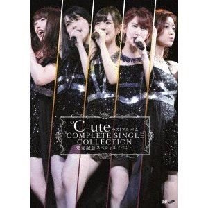 ℃-ute ラストアルバム『℃OMPLETE SINGLE COLLECTION』発売記念スペシャルイベント [DVD]|starclub