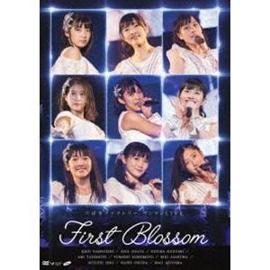 つばきファクトリー ワンマンLIVE 〜First Blossom〜 [DVD]|starclub
