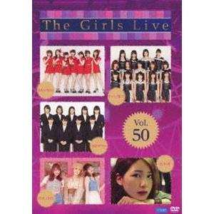 The Girls Live Vol.50 [DVD]|starclub