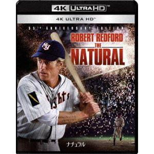 ナチュラル 35周年アニバーサリー・エディション 4K ULTRA HD [Ultra HD Blu-ray]|starclub