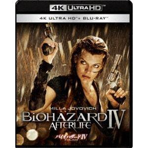 バイオハザードIV アフターライフ 4K ULTRA HD&ブルーレイセット [Ultra HD Blu-ray]|starclub