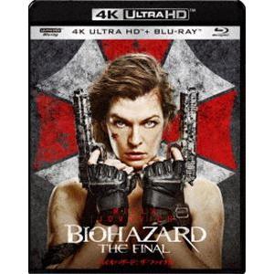 バイオハザード:ザ・ファイナル 4K ULTRA HD&ブルーレイセット【初回生産限定】 [Ultra HD Blu-ray]|starclub