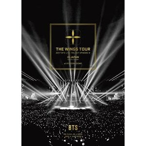 防弾少年団/2017 BTS LIVE TRILOGY EPISODE III THE WINGS TOUR IN JAPAN 〜SPECIAL EDITION〜 at KYOCERA DOME(通常盤) [DVD]