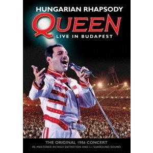 ハンガリアン・ラプソディ〜クイーン・ライヴ・イン・ブダペスト'86 [DVD] starclub