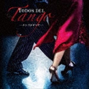 Todos del Tango(タンゴのすべて)...の商品画像