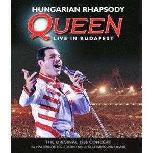 ハンガリアン・ラプソディ〜クイーン・ライヴ・イン・ブダペスト1986 [Blu-ray] starclub