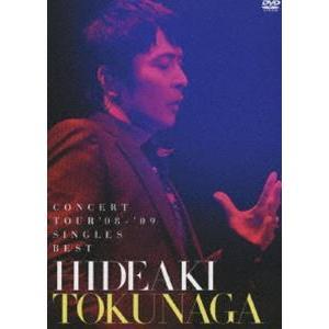 徳永英明/HIDEAKI TOKUNAGA CONCERT TOUR '08-'09 SINGLES BEST(通常盤) [DVD]|starclub